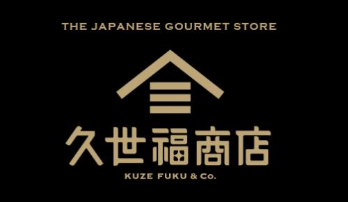 kuzefuku